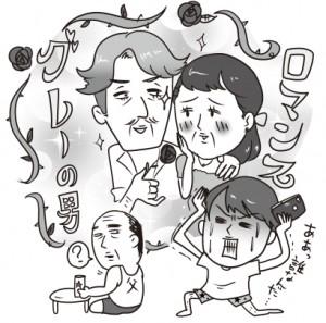 men-non_4_mini